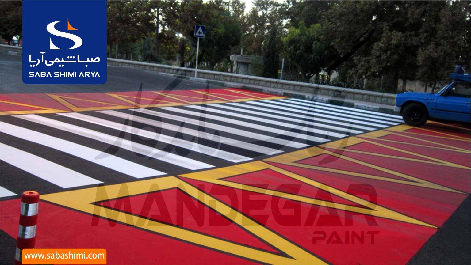 رنگ ترافیکی دوجزئی 1