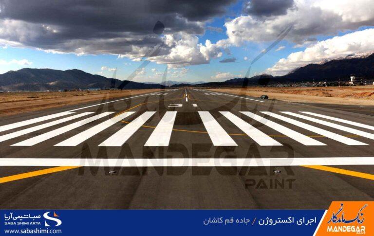 رنگ ترافیكی فرودگاهی