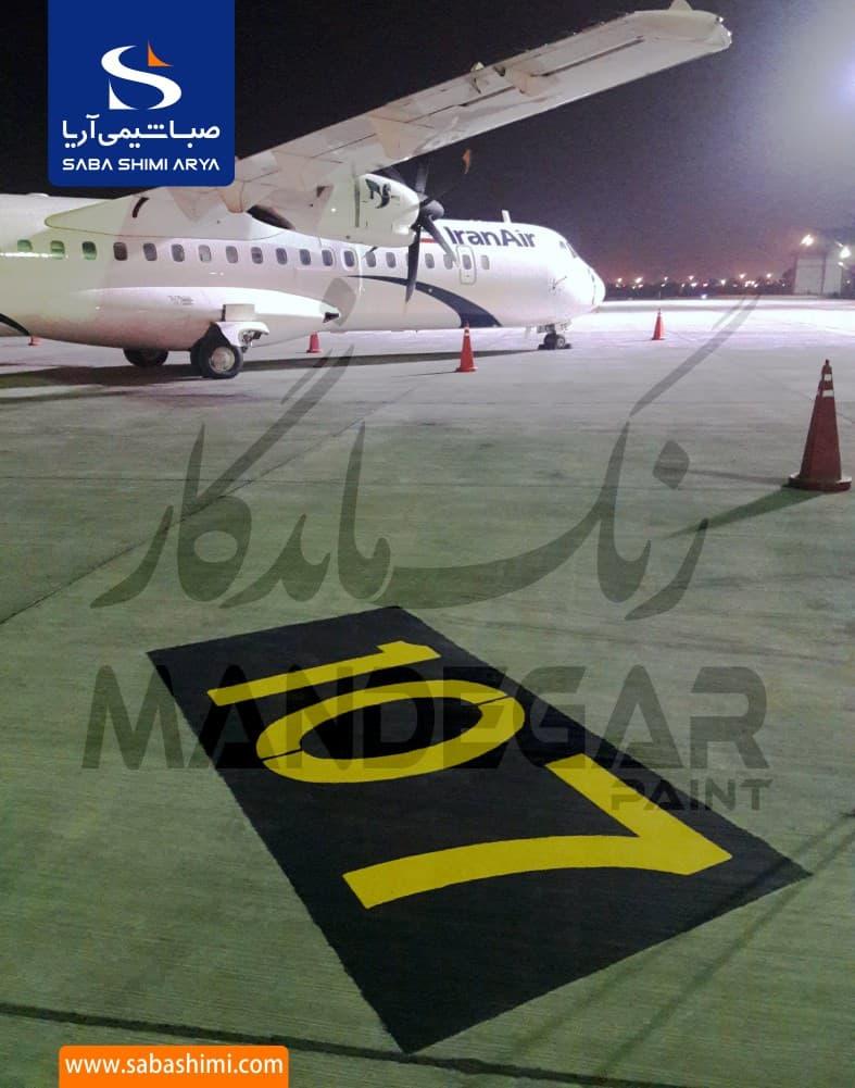 اجرای رنگ ترافیكی فرودگاهی 3